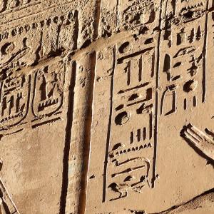 BestOfEgypt_Hieroglyphs_Hero01