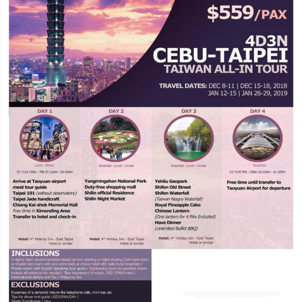 4D3N CEBU TAIPEI TAIWAN ALL IN TOUR - Smartway Travel and Tours, Inc